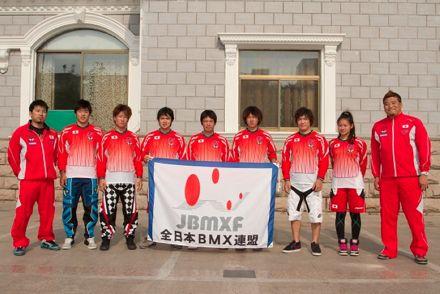 bmx2011_china_2