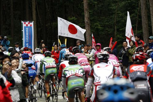25 October 2009 18th Japan Cup Japanese flag Photo : Yuzuru SUNADA