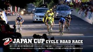 アジア最大級のワンデイレース「ジャパンカップ」